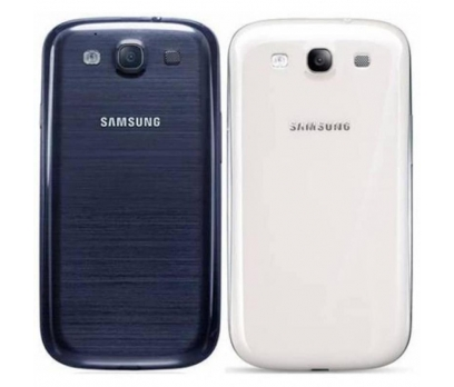 Samsung Galaxy S3 i9300 Pil Kapağı Arka Kapak 1 2x