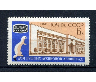 SSCB ** 1962 LENİNGRAD MÜZAYEDE TAM SERİ  (090815)