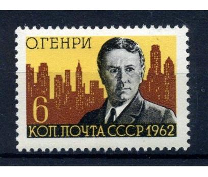 SSCB ** 1962 O.HENRY 100.D.Y. TAM SERİ (100815)