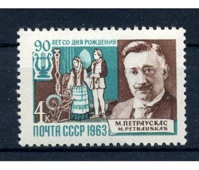 SSCB ** 1963 BESTECİ M.PETRAUSKAS 90.D.Y.(110815) 1