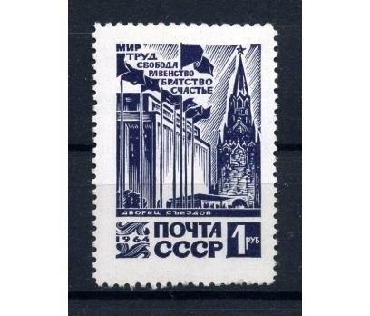 SSCB ** 1964 SOSYALİZM TAM SERİ SÜPER (120815) 1