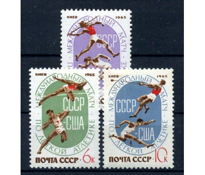 SSCB ** 1965  SPOR & ATLETİZM TAM SERİ (120815)
