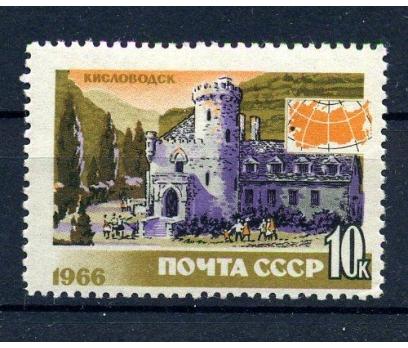 SSCB ** 1966 TURİZM TAM SERİ SÜPER (141015)