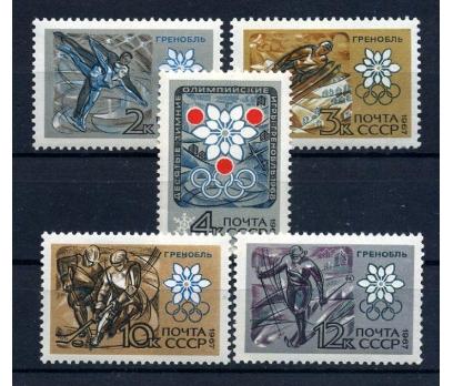 SSCB ** 1967 GRENOBLE KIŞ O.TAM S.SÜPER (141015) 1