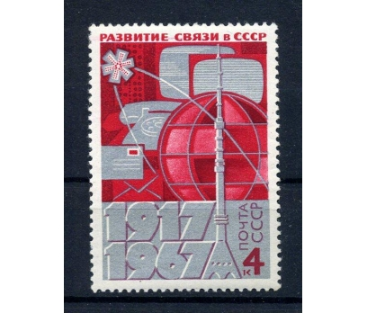 SSCB ** 1967 HABER SERVİSİ TAM SERİ (141015)
