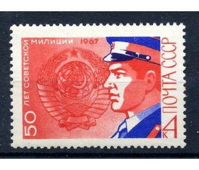 SSCB ** 1967 SOVYET MİLİS 50.YIL TAM SERİ(141015)