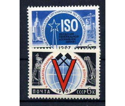 SSCB ** 1967 ULUSL.ISO KONGRESİ TAM SERİ (141015)
