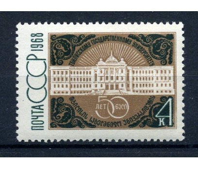 SSCB ** 1968 TİFLİS ÜNV.50.YIL TAM SERİ (151015)