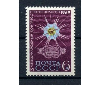 SSCB** 1969 PROTOZOOLOG KONG. TAM SERİ (161015)