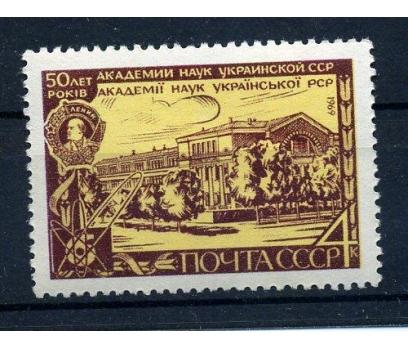 SSCB** 1969 UKRAYNA BİLİMLER AK.50.YIL (161015)