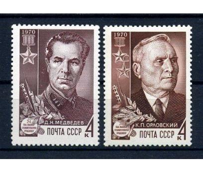 SSCB ** 1970 KAHRAMANLAR TAM SERİ (171015)