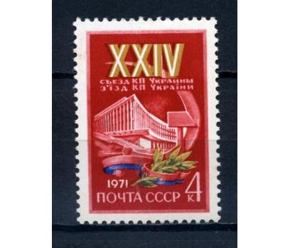 SSCB ** 1971  UKRAYNA KOM.PAR.24.KONGRE (181015)