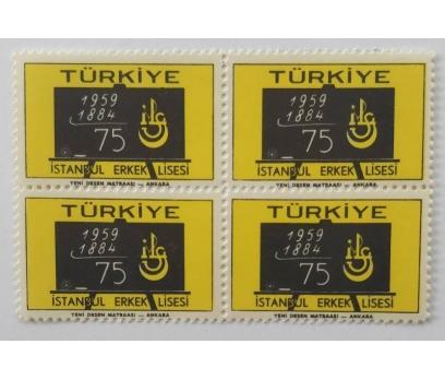 1959 İSTANBUL ERKEK LİSESİ 75. YIL DÖRTLÜ BL (MNH)
