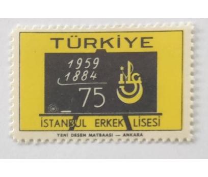 1959 İSTANBUL ERKEK LİSESİ 75. YIL TAM SERİ (MNH)