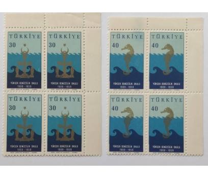 1959 YÜK. DENİZCİLİK OKULU DÖRTLÜ BLOK (MNH)