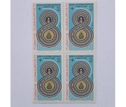 1979 ULAŞTIRMA BAKANLARI SEMPOZYUMU DÖRTLÜ B (MNH)