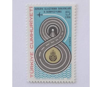 1979 ULAŞTIRMA BAKANLARI SEMPOZYUMU TAM SERİ (MNH)