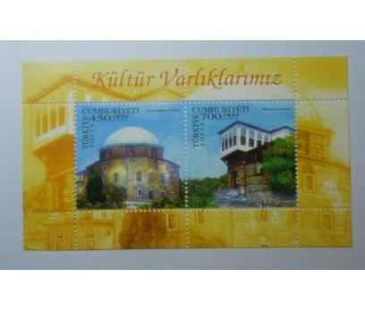 2002 KÜLTÜR VARLIKLARIMIZ BLOK-55  (MNH)