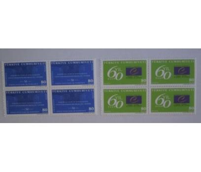2009 Avrupa Kons. 60. yılı dörtlü blok (MNH)