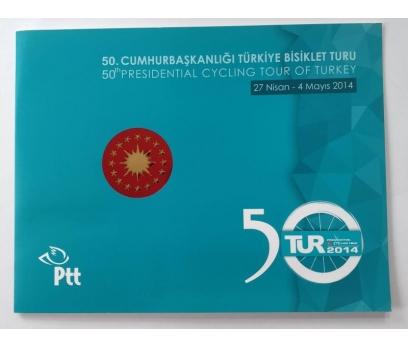 2014 50. CUMHURBAŞKANLIĞI BİSİKLET TURU   PORTFÖY
