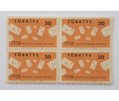 1958  MEKTUP YAZMA HAF. DÖRTLÜ BLOK TAM SERİ (MNH)