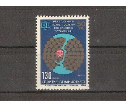 1969 MİLLET. TİC. ODASI XXII. KONG. TAM SERİ (MNH)