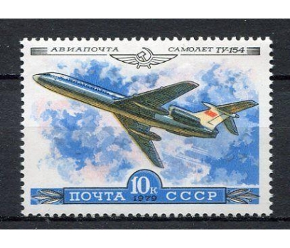 1979 Sovyet Rusya Aeroflot Damgasız**