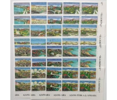 2005 İLLER 28 EYLÜL  DÖRTLÜ BLOK TAM SERİ (MNH)