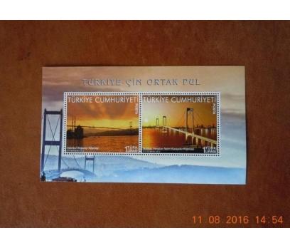 2012 TÜRKİYE - ÇİN ORTAK BLOK-102  (MNH)