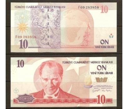 8. EMİSYON 10 TL. F09.. ÇİL