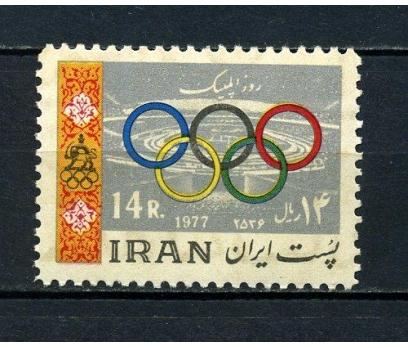 İRAN ** 1977 OLİMPİYAT GÜNÜ TAM SERİ (100715)