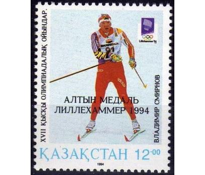KAZAKİSTAN 1994 DAMGASIZ KIŞ OLİMP. MADALYA KAZANA