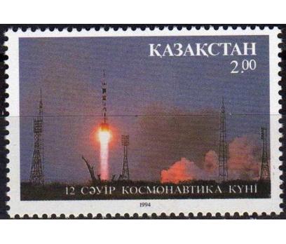 KAZAKİSTAN 1994 DAMGASIZ KOZMONOT GÜNÜ SERİSİ 1