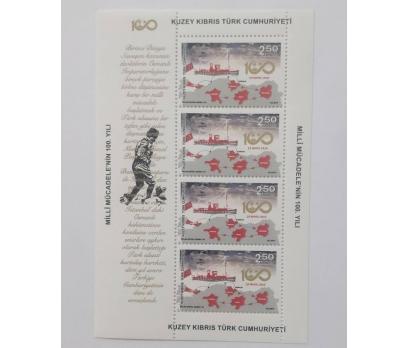 K.K.T.C. 2019 MİLLİ MÜC.100. YILI  BLOK  (MNH)