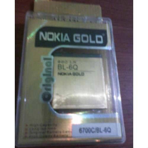 NOKİA BP-6Q GÜÇLÜ ORJİNAL GOLD JAPAN BATARYA-6700c 1