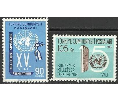 1960 DAMGASIZ BİRLEŞMİŞ MİLLETLER  SERİSİ