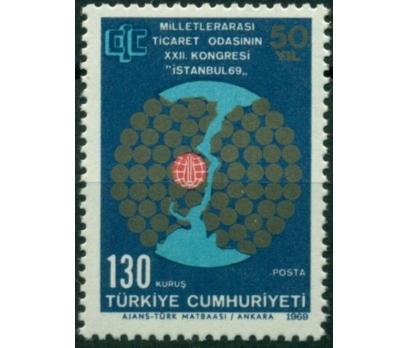1969 DAMGASIZ MİLLETLETARASI TİCARET ODASI KONGRES