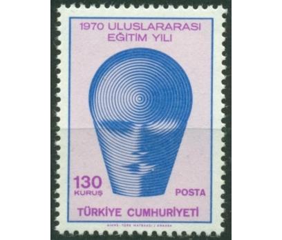 1970 DAMGASIZ ULUSLARARASI EĞİTİM YILI SERİSİ
