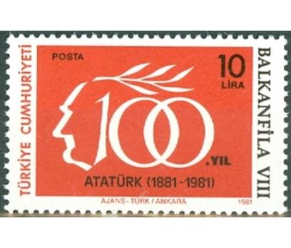 1981  DAMGASIZ BALKANFİLA VIII. PUL SERGİSİ TANITI