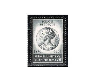 BELÇİKA 1965 DAMGASIZ KRALİÇE ELİZABETH ANITI SERİ 1