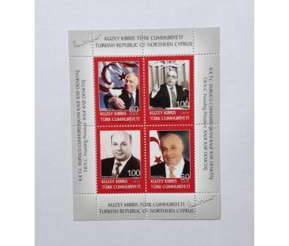 K.K.T.C. 2012 RAUF DENKTAŞ BLOK  (MNH)
