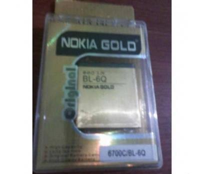 NOKİA BP-6Q GÜÇLÜ GOLD BATARYA-6700C+BEDAVA KARGO