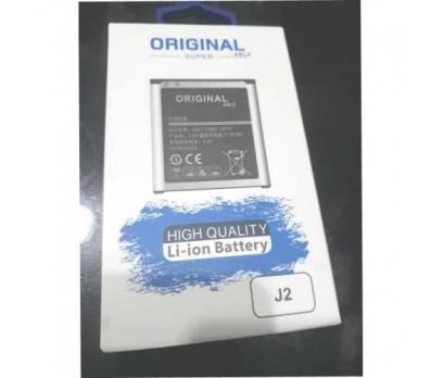 Samsung J2 Orinal Sıfır Batarya +Hızlı Kargo...!