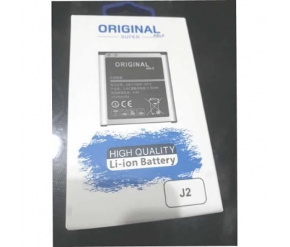 Samsung J2 Orinal Sıfır Batarya+ÜCRETSİZ KARGO...!
