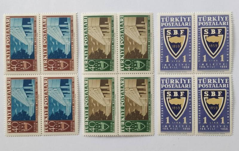 1959 SİYASAL BİLGİLER FAKÜLTESİ DBL. TAM SE  (MNH) 1