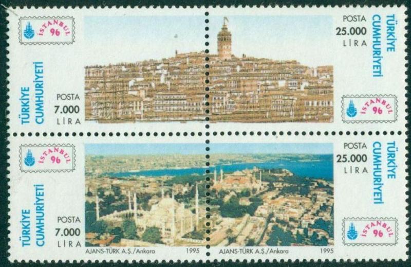 1995 DAMGASIZ İSTANBUL 96 DÜNYA PUL SERGİSİ TANITI 1