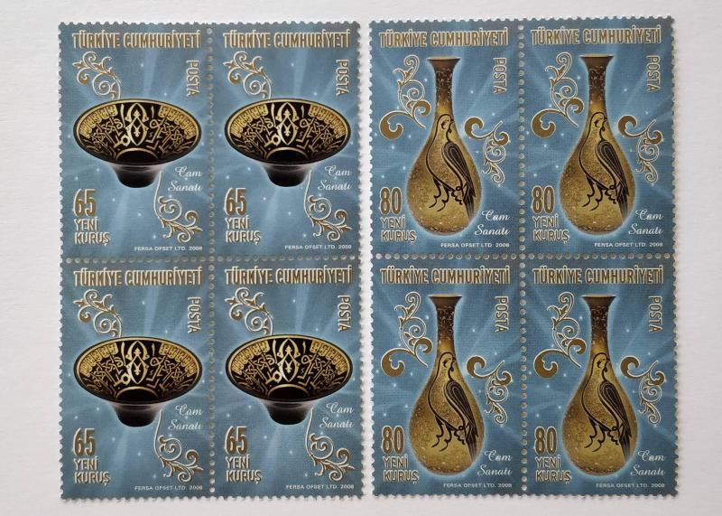 2008 TÜRK SANATLARI DÖRTLÜ BLOK TAM SERİ (MNH) 1