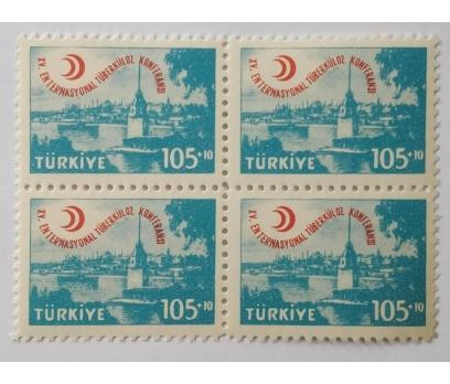 1959 XV. ENTERNASY. TÜBERKÜLOZ DBL. TAM SERİ (MNH)