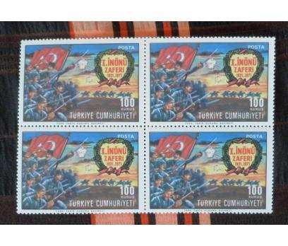 1971  1. İNÖNÜ ZAFERİ DÖRTLÜ BLOK (MNH)