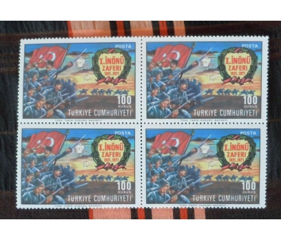 1971  1. İNÖNÜ ZAFERİ DÖRTLÜ BLOK (MNH) 1 2x